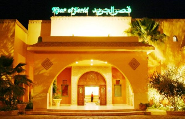 Magic Hotels Ksar ElJerid